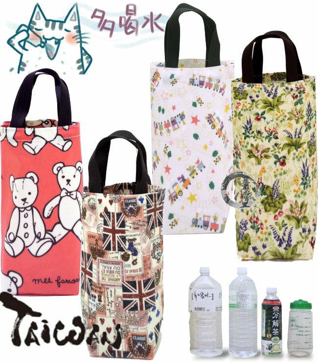 童衣圓【HA027】HA27中型長筒袋 台灣製 多用途 四角 手提包 環保袋 購物袋 文具袋 水壺袋 防水袋 可挑款