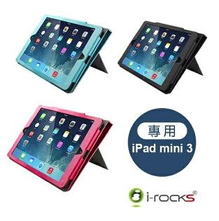 [iPad皮套]C29BiPadmini3專用皮革保護皮套