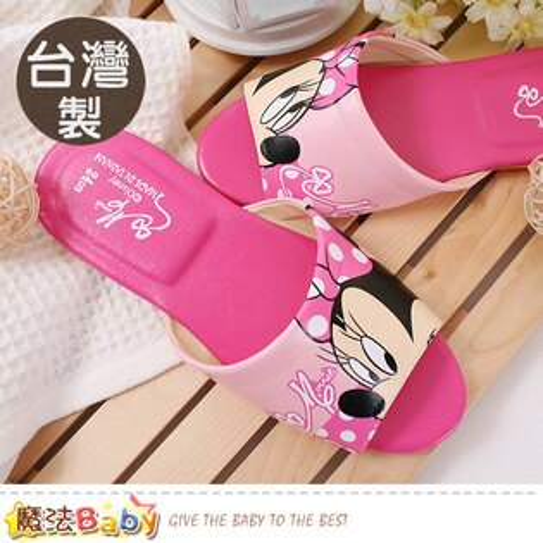 室內拖鞋台灣製迪士尼米妮授權正版拖鞋魔法Baby~sk0483