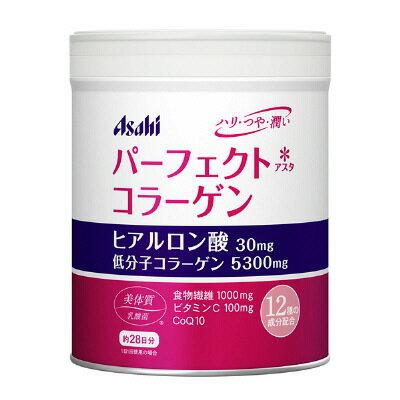 一九九六的夏天:日本原裝ASAHI日本朝日膠原蛋白粉罐裝28日份附湯匙-一九九六的夏天