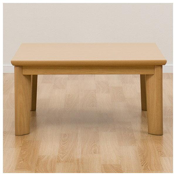 ★暖桌 正方形VALIA N 80 LBR NITORI宜得利家居 3