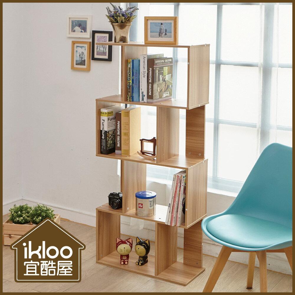 《全店免運》【ikloo】多功能隔間收納櫃/四層書櫃
