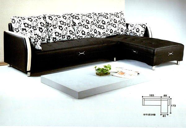 【尚品家具】798-01 狄莉亞水?半牛皮L型沙發