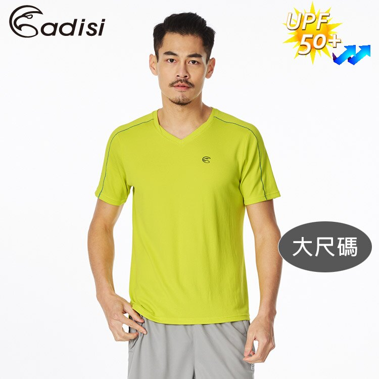 ADISI 男智能纖維急速乾抗UV短袖上衣AL1811045-1 (3XL) 大尺碼  /  城市綠洲專賣(抗紫外線、吸濕排汗、透氣快乾、輕量) 1