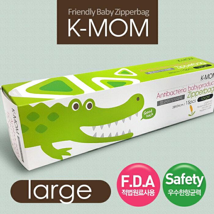 MOTHER~K   K~MOM ~ 動物家族抗菌儲存袋 ~鱷魚喬治 L