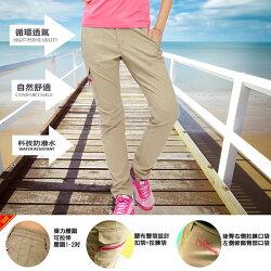 防曬長褲-女款多口袋防潑水超彈性輕薄快乾萊卡UPF50+(卡其/炭灰)【德國-戶外趣】