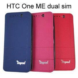 【Dapad】經典隱扣皮套 HTC One ME dual sim