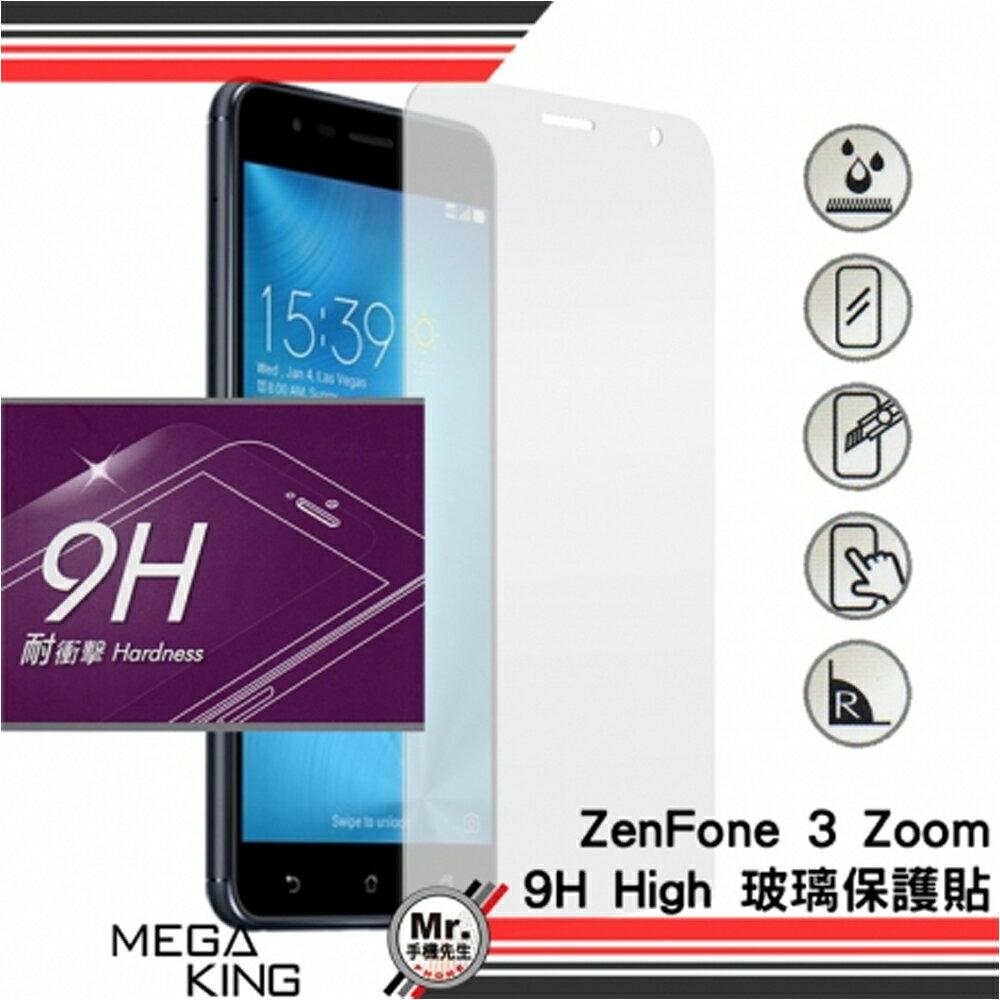 MEGA KING 玻璃保護貼 ASUS ZenFone 3 Zoom
