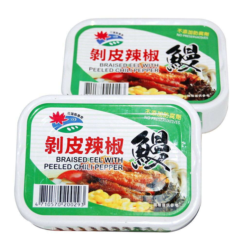 【花蓮縣農會】剝皮辣椒鰻魚罐頭-100g-罐(6罐組)