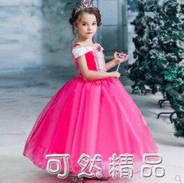 紅色愛洛公主裙愛莎女童蓬蓬紗連衣裙長裙禮服學校演出服裝 雙十一全館免運
