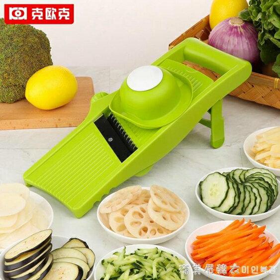 家用多功能切菜器水果切片機小型檸檬切片器廚房土豆絲切絲器神器 漾美眉韓衣