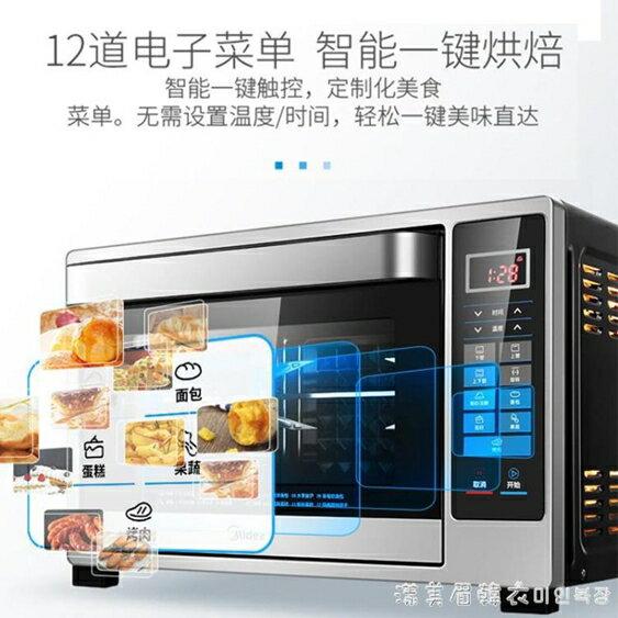 T4-L326F電烤箱家用全自動烘焙智能迷你小型多功能烤箱蛋糕 NMS【美眉新品】
