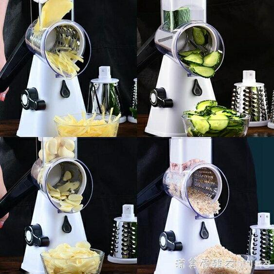 多功能切菜神器土豆絲家用廚房神器切絲器切片機刨絲器滾筒擦絲器 漾美眉韓衣
