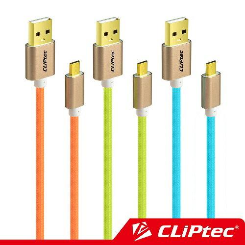CLiPtec JACKET~M Mrico USB 2A編織充電傳輸線