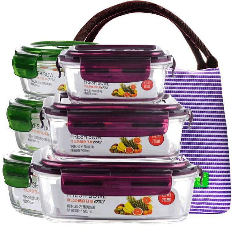 便當盒 飯盒玻璃保鮮盒長方形圓形微波爐加熱便當盒密封碗套裝
