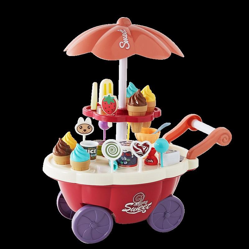 冰激凌機玩具寶寶小女孩糖果雪糕冰淇淋車廚房套裝