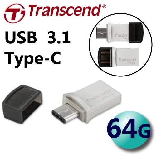 Transcend 創見 64GB 90MB/s JF890 Type-C USB3.1 隨身碟