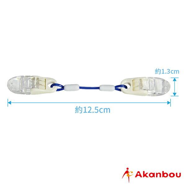 Akanbou - 日製手帕巾鏈夾 (藍) 1