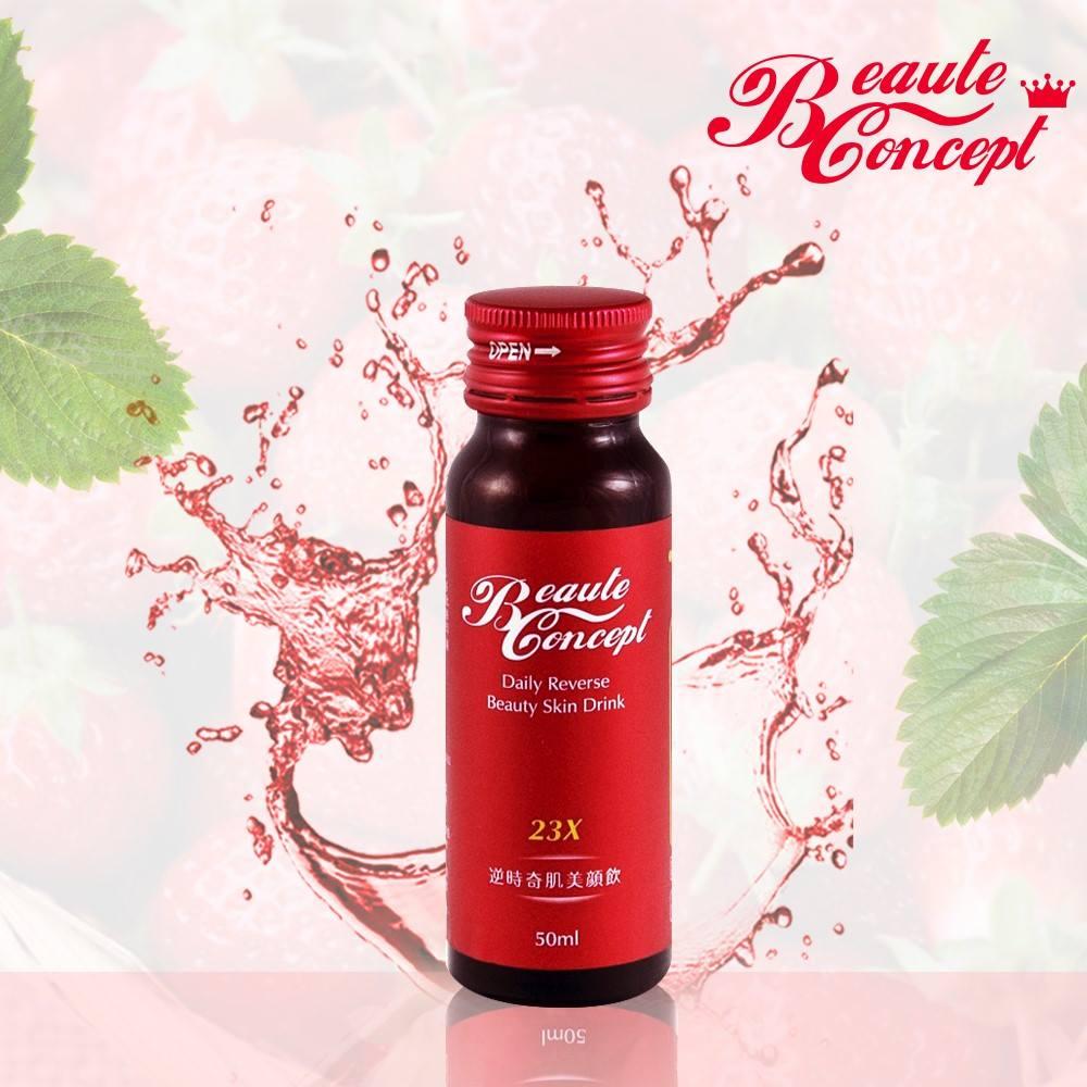 逆時奇肌 膠原蛋白飲 【 裸妝飲 / 美顏飲 】Beaute Concept 紅石榴 草莓多酚 膠原蛋白