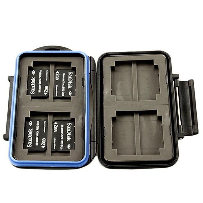 又敗家@JJC共12張即4張CF和8張Memory Stick Pro Duo記憶卡收納盒,防潑水防撞記憶盒CF記憶卡儲存盒DUO卡記憶卡CF收納盒MSPD保護盒