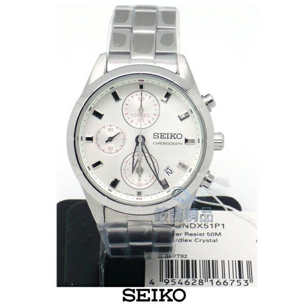 【錶飾精品】SEIKO手錶 精工錶. 三眼計時日期.白面女錶 SNDX51P1 全新原廠正品 情人生日禮物
