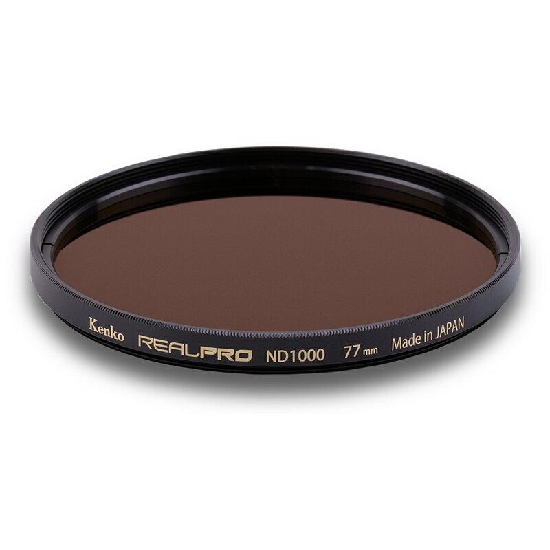 ◎相機專家◎ Kenko RealPRO ND1000 67mm 防水抗油汙多層膜減光鏡 減10格 正成公司貨
