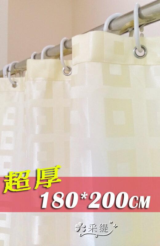 《喨晶晶生活工坊》正品 回格淡黃色緹花超厚防水防黴加厚滌綸布浴簾 180*200、160g/平方米