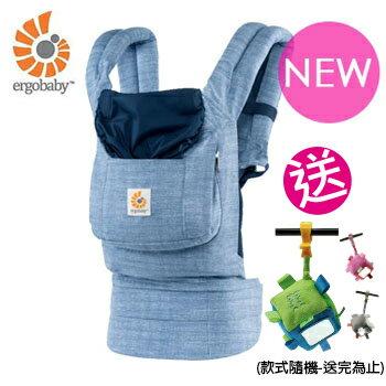 【送市價$650布標搖鈴玩具】美國【Ergo baby】基本款系列 嬰兒揹帶-復古藍調