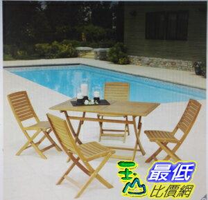 [COSCO代購]W1500073尤加利木製餐桌椅5件組