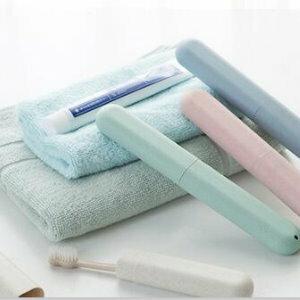 美麗大街【BF067E5E2E858】出差旅行牙刷收納盒居家便攜式刷牙盒子JY141
