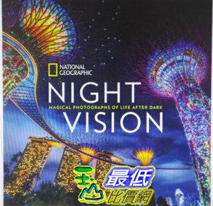 [COSCO代購]W2017185NationalGeographicNightVision夜景