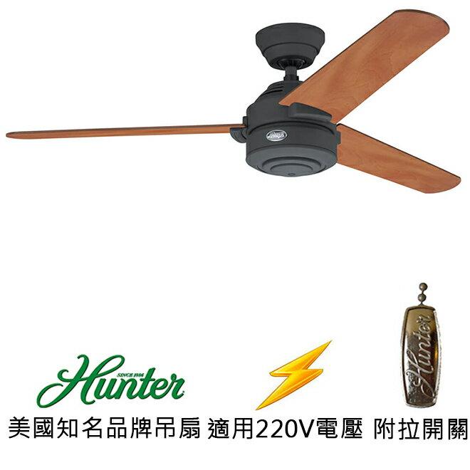 <br/><br/>  [top fan] Hunter Carera 52英吋吊扇(24241-220)石墨色<br/><br/>