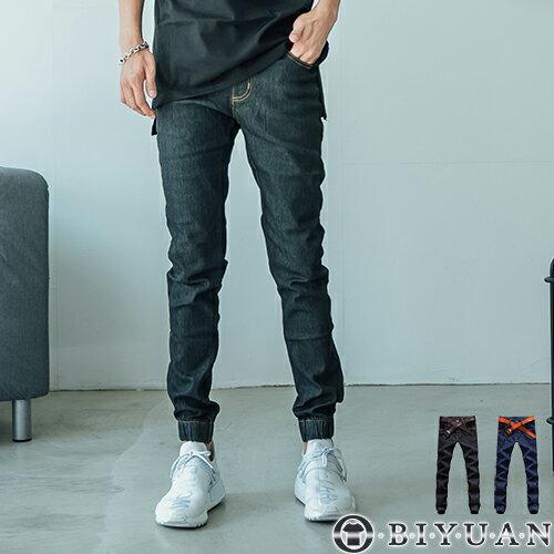 有加大尺碼束口牛仔褲【EJ88029】OBIYUAN韓版素面JOGGER丹寧褲共2色