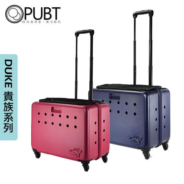 PUBT寵物移動城堡DUKE貴族系列拉桿包PL01B-51