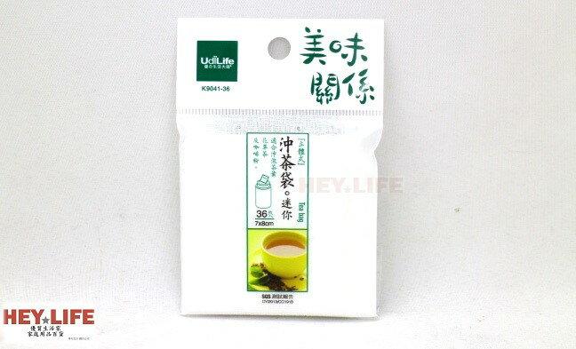【HEYLIFE優質生活家】迷你立體式沖茶袋 36枚 沖茶 泡茶 茶包 茶葉 茶花 台灣製造品質保證