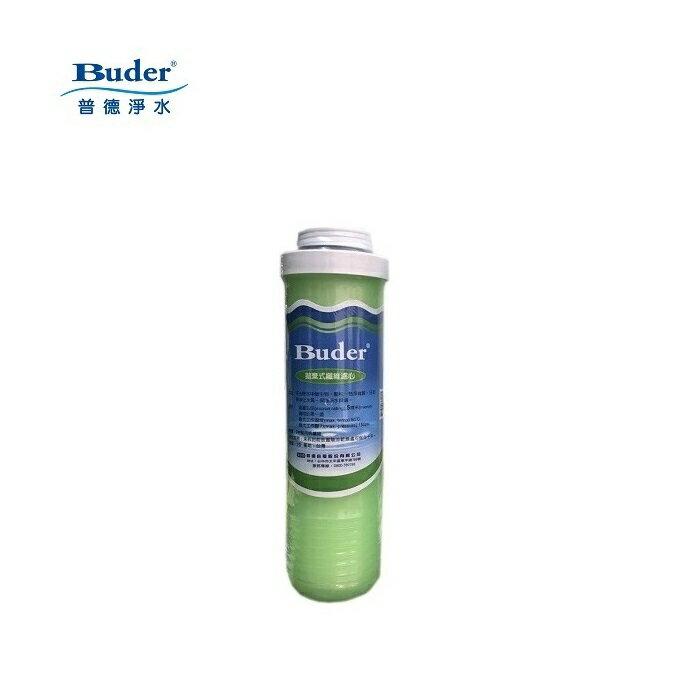 BUDER普德APROS愛普司 拋棄式 5微米PP纖維濾心 安德成 FHE系列適用 大大淨水