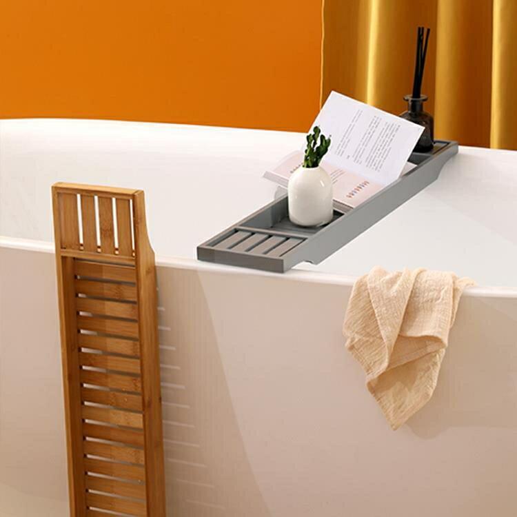浴缸架 諾寶尼浴缸置物架民宿浴室架子衛生間收納架簡易衛浴架竹浴缸架木  >>>新店開張全館五折<<<