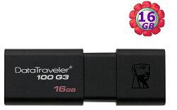 Kingston 16GB 16G 金士頓【DT100G3】Data Traveler 100 G3 DT100G3/16GB USB 3.0 原廠保固 隨身碟