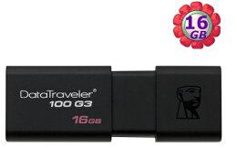 Kingston 金士頓Data Traveler DT100G3 USB 原廠保固 隨身碟