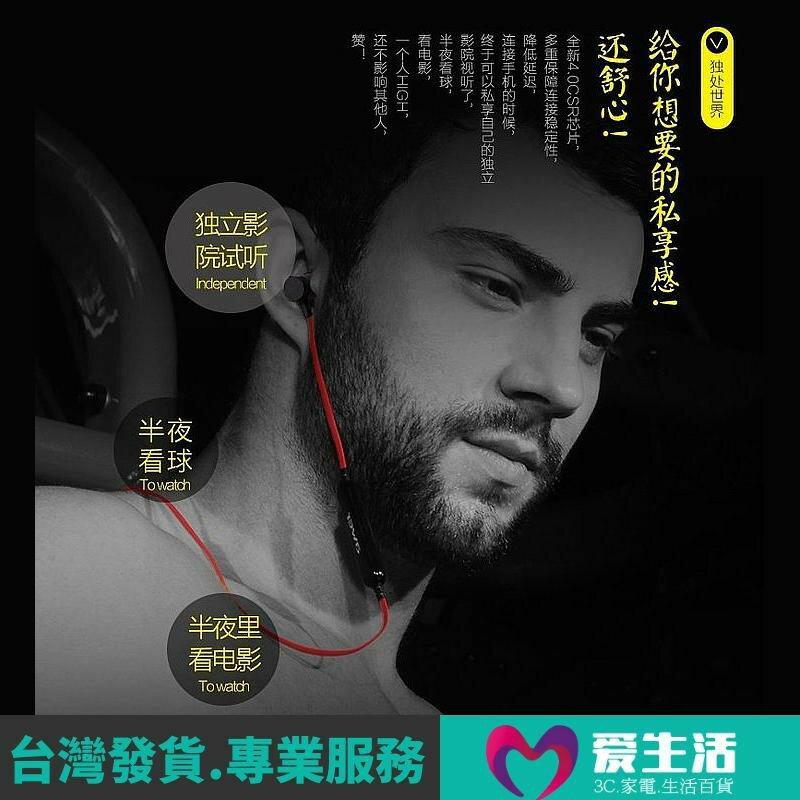 【保固一年】Awei 磁吸 用維 B922BL 運動耳機 音樂 健身耳機 通話耳機 無線 蘋果 安卓 智慧