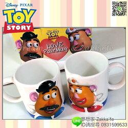 日本 Disney 迪士尼 玩具總動員 蛋頭先生 對杯/陶瓷對杯/馬克杯 《2款一組》★ 夢想家精品生活家飾 ★