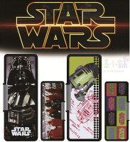 日本直送 Star Wars 星際大戰 磁扣式鉛筆盒 ((有2款圖案可做選擇