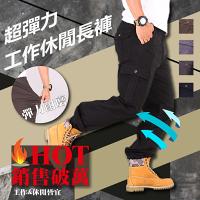UNIQLO版型 伸縮素面 口袋 工作褲