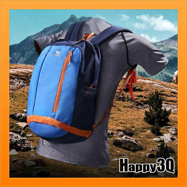 雙肩包後背包雙色拚色撞色女包旅行包登山包健行健康休閒包-多色【AAA3921】