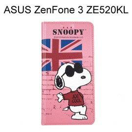 SNOOPY 彩繪皮套 [英國粉] ASUS ZenFone 3 (ZE520KL) 5.2吋 史努比【正版授權】