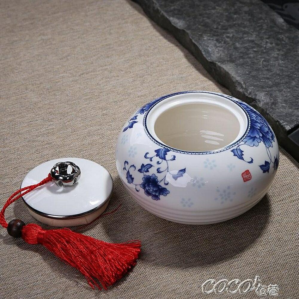 糖罐子 陶瓷茶葉罐青花瓷大號半斤裝密封罐存儲紅茶罐普洱茶罐     coco衣巷 聖誕節禮物