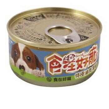 食在好寵 犬的特極凍罐85g(純雞肉 / 蛋) [大買家] 5