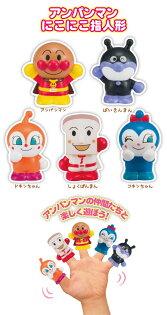 麵包超人5人形指偶玩具日本帶回正版商品3歲以上