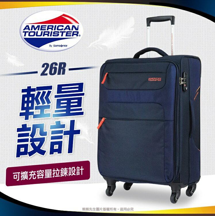 《熊熊先生》2017行李箱特賣會69折 新秀麗American Tourister 美國旅行者 可加大皮箱 SKI 超輕量(2.3kg) 登機箱旅行箱 20吋 TSA海關鎖 26R