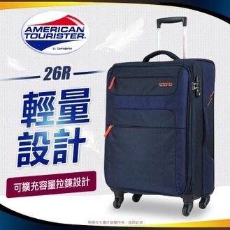 行李箱 Samsonite新秀麗 American Tourister美國旅行者 登機箱 20吋-26R